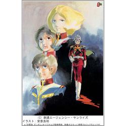 Gundam_cd_box_r0214112_1